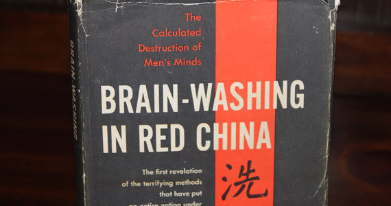 cover BW in Red China