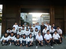 Saijo 201409_2