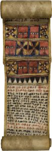 Ethiopian prayer scroll, late 19th cent., goat skin, 8 cm wide by up to a meter in length, prepared for named woman Wälättä Maryam: http://dynamicafrica.tumblr.com