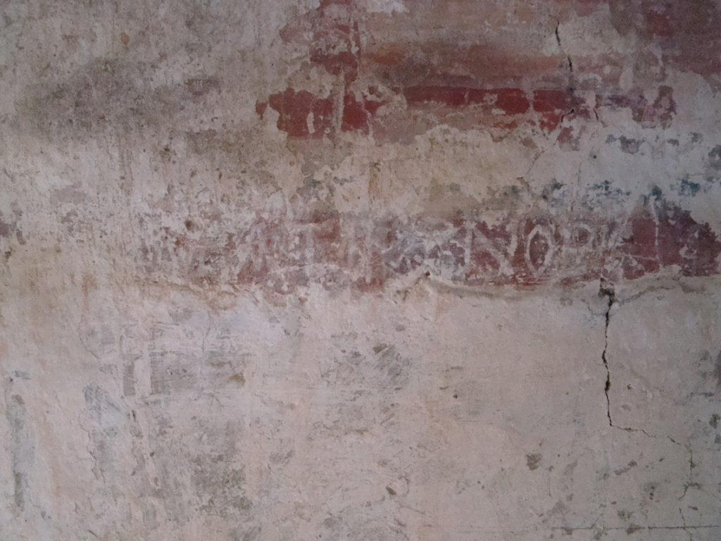 Image 21. Santa Maria di Foro Cassio, counterfacade, particular © 2009 Carlo Tedeschi